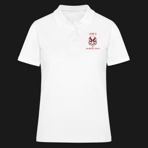 Tachiyaku - Women's Polo Shirt