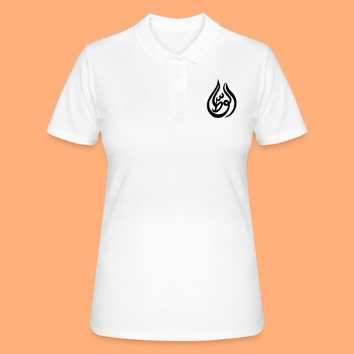 allah - Women's Polo Shirt