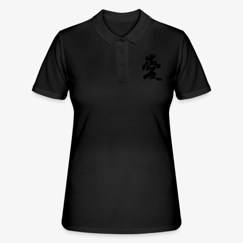 Japanese Kanji - Women's Polo Shirt