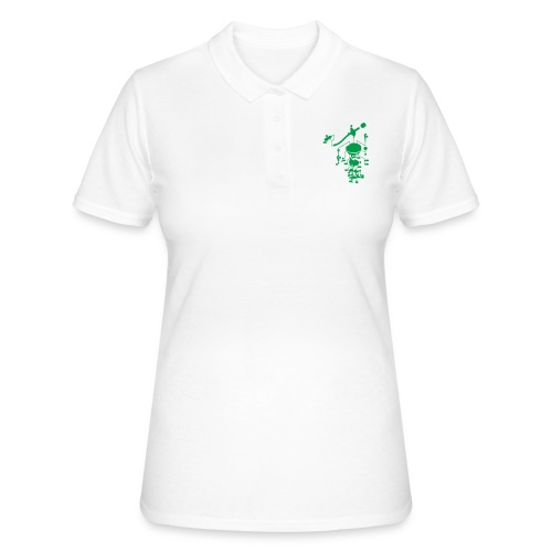tonearm05 - Women's Polo Shirt