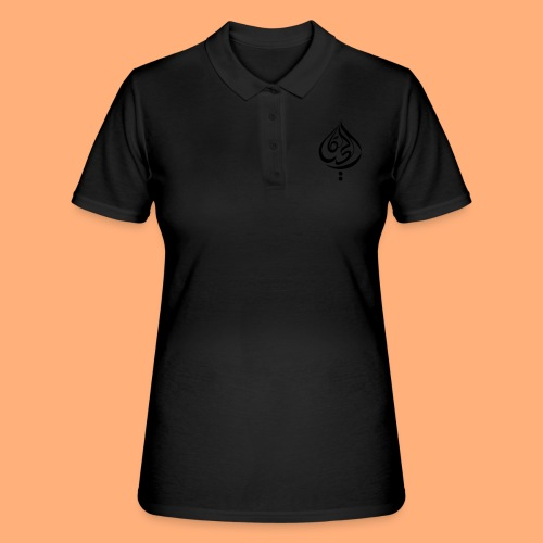 vie - Women's Polo Shirt