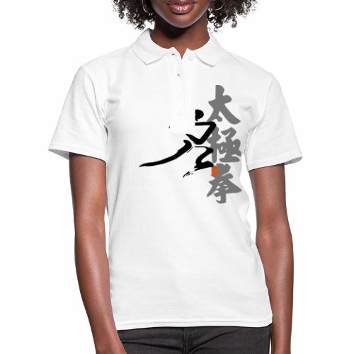 taiji danbian - Frauen Polo Shirt