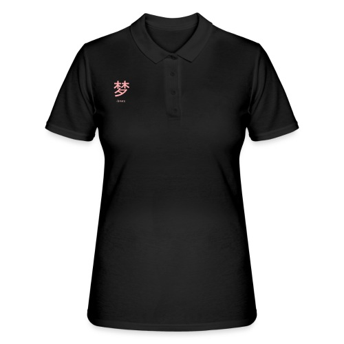Dream - Women's Polo Shirt