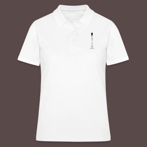 Sardegna Japan - Women's Polo Shirt