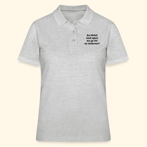 An Bhfuil Cead? - Women's Polo Shirt
