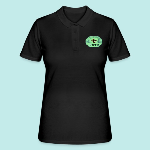 CHINESE SIGN DEF REDB - Women's Polo Shirt