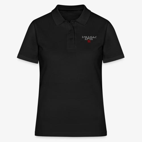 Igziabeher Amlak - Women's Polo Shirt