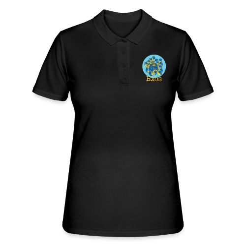 chrysanthème - Women's Polo Shirt