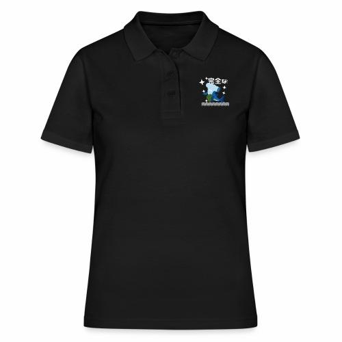 Kawaii Veganer Hai Shirt Veganer T-Shirt Geschenk - Frauen Polo Shirt