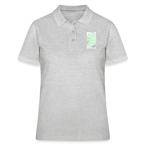 frase en japones nueva de - Camiseta polo mujer