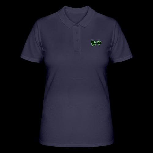 Tetsugaku.original - Women's Polo Shirt