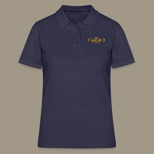 Edison 2018: A Medieval Demofeast T-SHIRTS & TOPS - Women's Polo Shirt