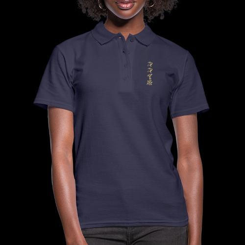 jijimuge 01 - Frauen Polo Shirt