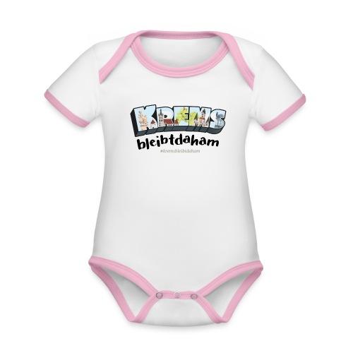 #kremsbleibtdaham - Baby Bio-Kurzarm-Kontrastbody