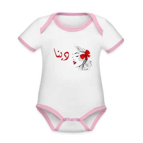 دينا - Baby Bio-Kurzarm-Kontrastbody