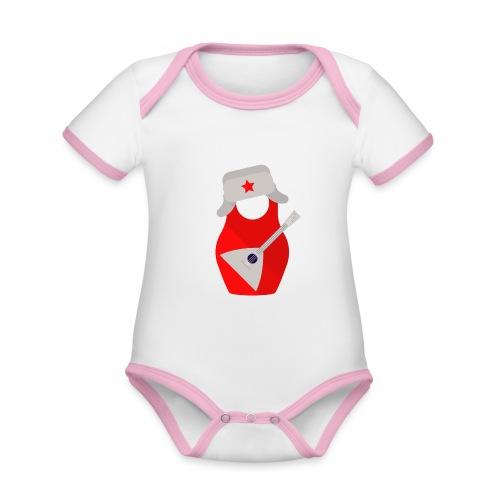 Matryoshka-Edition - Organic Baby Contrasting Bodysuit