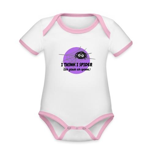 I think I spider! - Baby Bio-Kurzarm-Kontrastbody