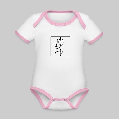 zwei Gesicht - Baby Bio-Kurzarm-Kontrastbody