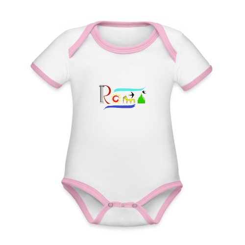 Roma1 - Body da neonato a manica corta, ecologico e in contrasto cromatico