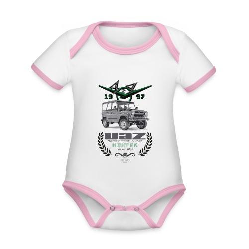 UAZ Hunter 1997 - Body contraste para bebé de tejido orgánico