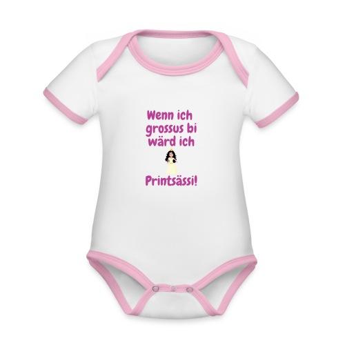 Wenn ich grossu bi wärd ich Printsässi - Baby Bio-Kurzarm-Kontrastbody