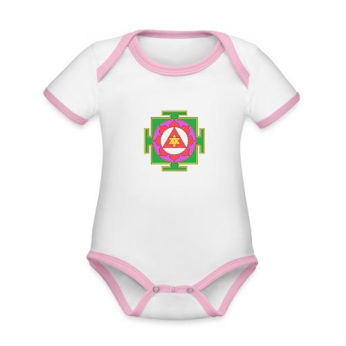 mandala n°2 - Body Bébé bio contrasté manches courtes