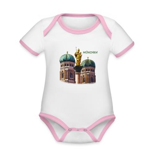 München Frauenkirche - Baby Bio-Kurzarm-Kontrastbody