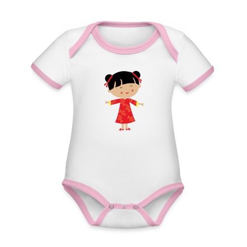 Happy Meitlis - China - Baby Bio-Kurzarm-Kontrastbody