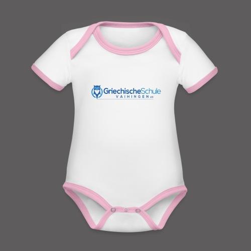 Griechische Schule Vaihingen e.V. - Baby Bio-Kurzarm-Kontrastbody