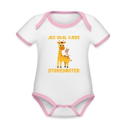 Jeg skal være storesøster - giraf giraffer - Kortærmet økologisk babybody i kontrastfarver