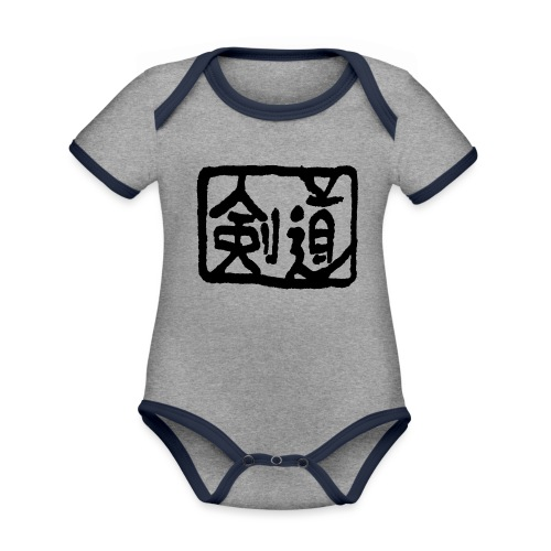 Kendo - Organic Baby Contrasting Bodysuit