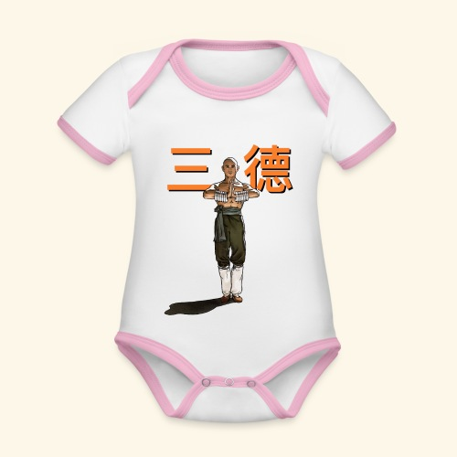 Gordon Liu - San Te - Monk ( Official) 9 dots - Baby contrasterend bio-rompertje met korte mouwen