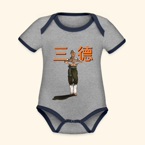 Gordon Liu - San Te - Monk (officiel) 9 prikker - Kortærmet økologisk babybody i kontrastfarver