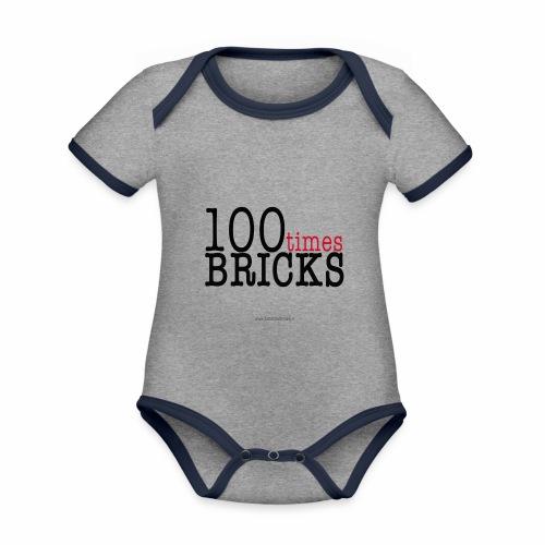 100times BRICKS - Body da neonato a manica corta, ecologico e in contrasto cromatico