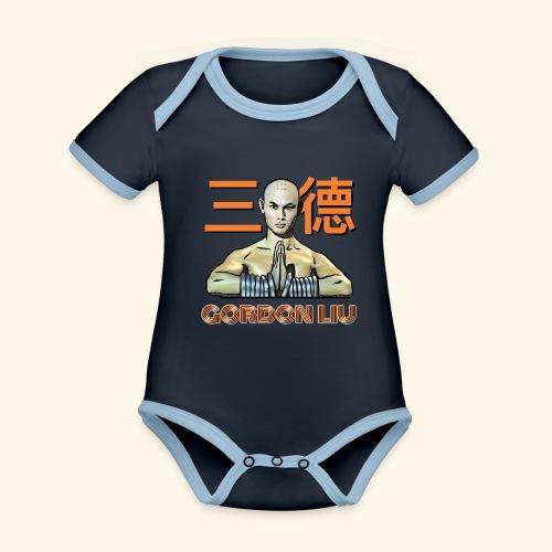 Gordon Liu - San Te - Monk (Official) 9 dots - Baby contrasterend bio-rompertje met korte mouwen