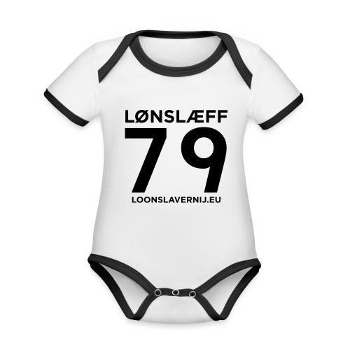 100014365_129748846_loons - Baby contrasterend bio-rompertje met korte mouwen