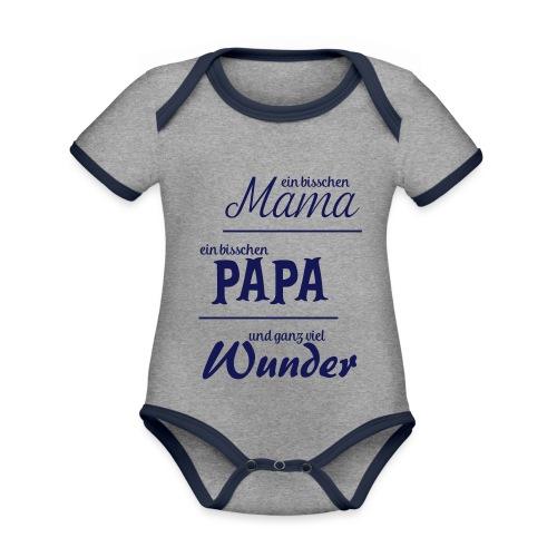 Bisschen Mama, bisschen Papa, ganz viel Wunder - Baby Bio-Kurzarm-Kontrastbody