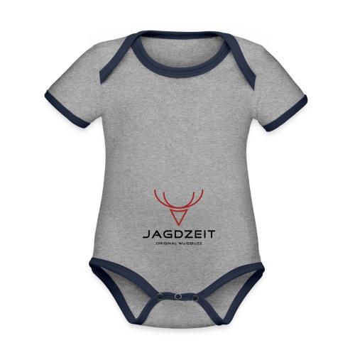 WUIDBUZZ | Jagdzeit | Männersache - Baby Bio-Kurzarm-Kontrastbody