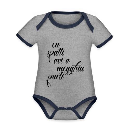P11 - Body da neonato a manica corta, ecologico e in contrasto cromatico