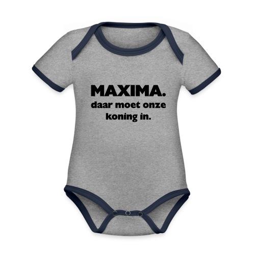 Maxima daar onze Koning in - Baby contrasterend bio-rompertje met korte mouwen