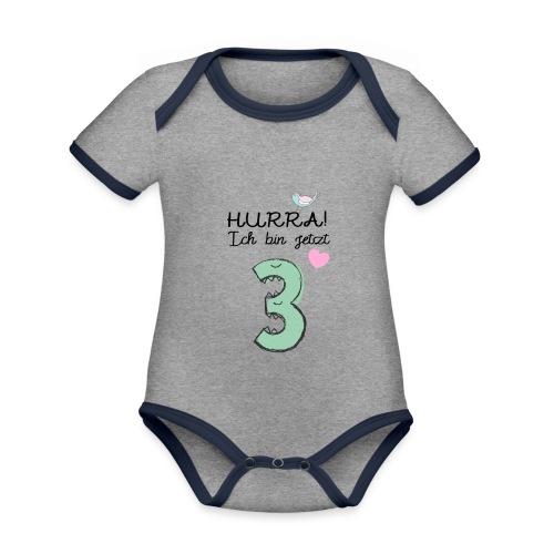 Hurra ich bin jetzt 3 / Geschenk zum 3. Geburtstag - Baby Bio-Kurzarm-Kontrastbody