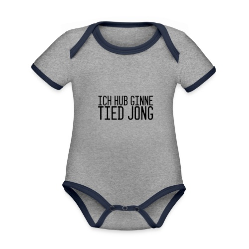 Ginne tied - Baby contrasterend bio-rompertje met korte mouwen