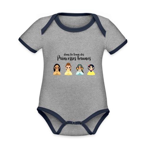 Team princesses brunes - Body Bébé bio contrasté manches courtes