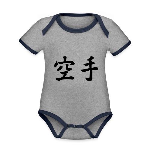 karate - Baby contrasterend bio-rompertje met korte mouwen