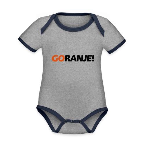 Go Ranje - Goranje - 2 kleuren - Baby contrasterend bio-rompertje met korte mouwen