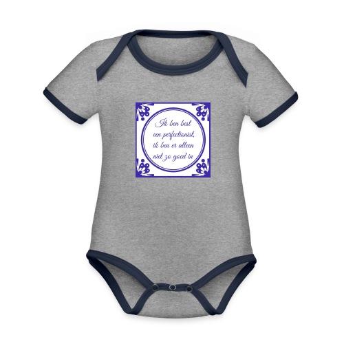 tegeltje perfectionist - Baby contrasterend bio-rompertje met korte mouwen