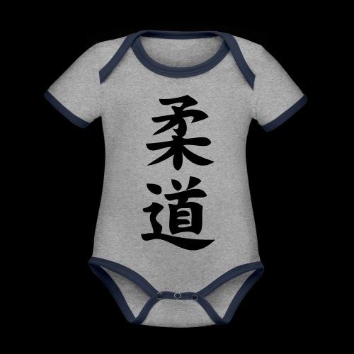judo - Ekologiczne body niemowlęce z krótkim rękawem i kontrastowymi lamówkami