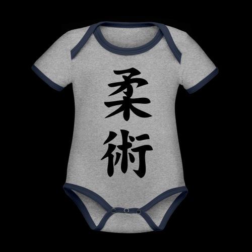 ju jitsu - Ekologiczne body niemowlęce z krótkim rękawem i kontrastowymi lamówkami