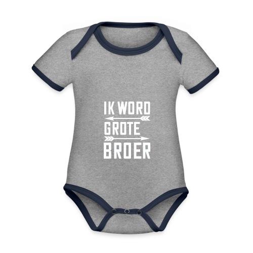 IK WORD GROTE BROER - Baby contrasterend bio-rompertje met korte mouwen