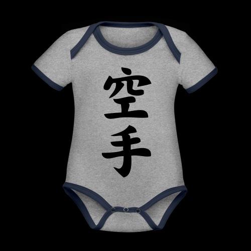 karate - Ekologiczne body niemowlęce z krótkim rękawem i kontrastowymi lamówkami